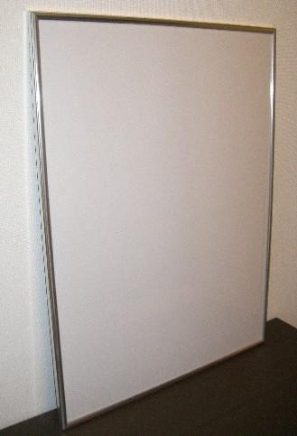 アルミ製ポスターフレーム【LIGHT】:縦+横=~1150mm