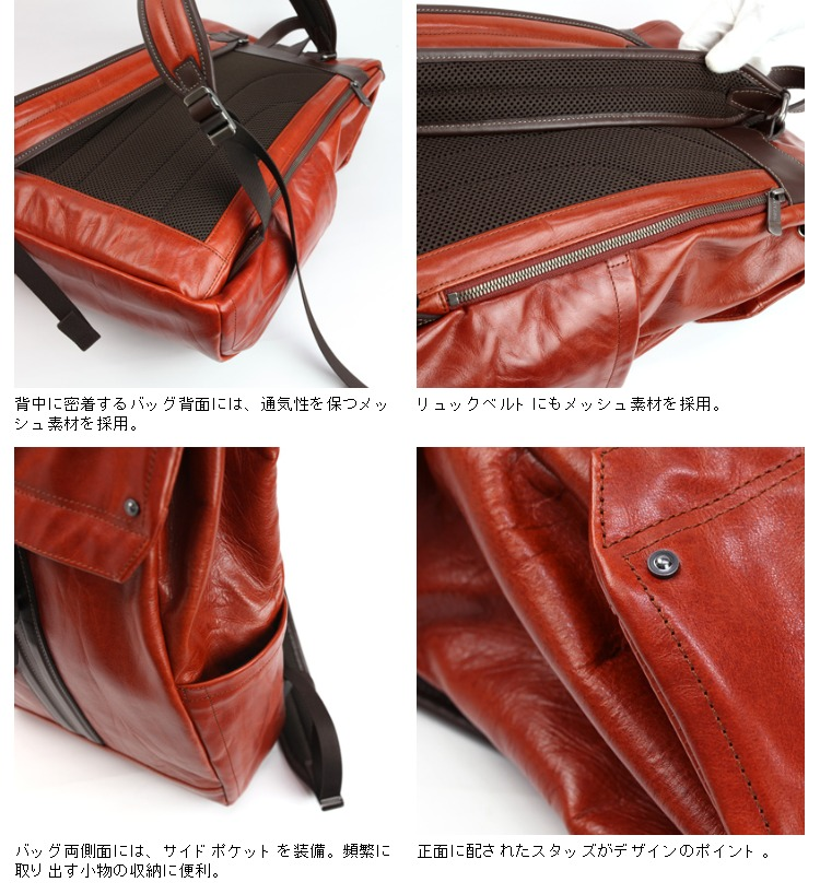 Leather backpack mens leather art fire /ARTPHERE toyooka bag toyooka bag leather backpack bag mens leather backpacks women's daypack toyooka bag backpack daypack black / orange / camel BK15-103 toyooka bag-certified product