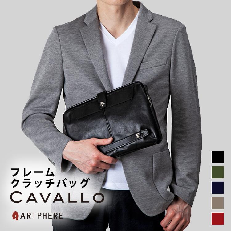 ARTPHERE アートフィアー クラッチバッグ ダレスクラッチ セカンドバッグ 豊岡鞄 メンズ レディース 軽量 ブラック クロ 黒/グレー 灰色 ねずみ色/ネイビー コン 紺 A5対応