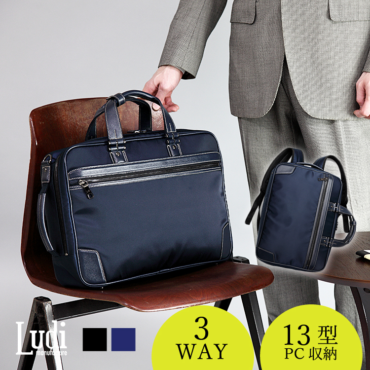 4b6c716b52ab Artphere E Business Bag Luck Men S 3 Way Lightweight. Businessman Holding A  Briefcase Best Men S Briefcases Business Bags For Bosses Bmb. Mens Leather  ...