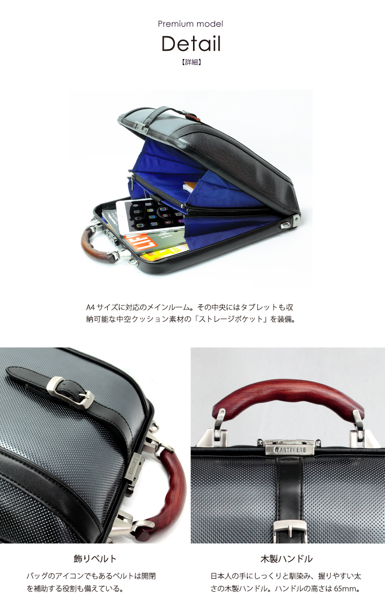 New Dulles painting F4 dares big business bag business luck 3-Way Business bag cool business luck A4 business luck leather dress bag Punching NewDulles / black (black) Silver (AG) grey toyooka