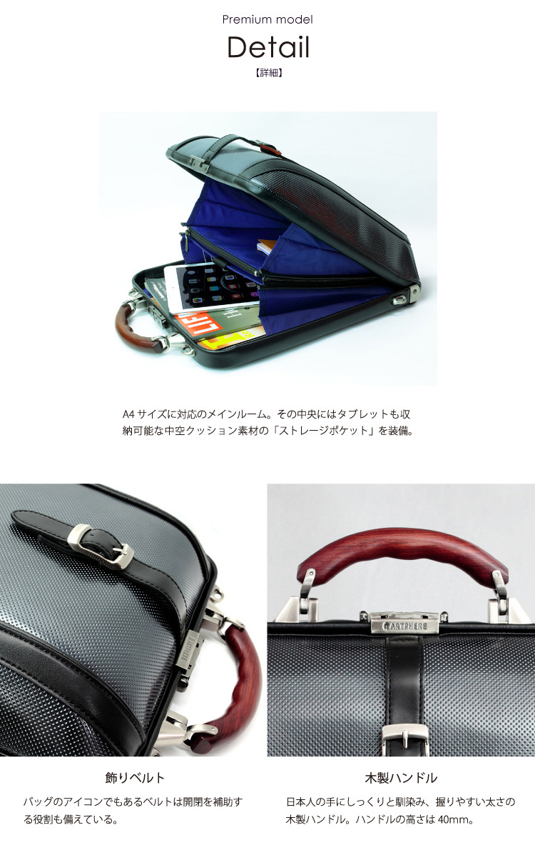 Business rucksack A4 business rucksack leather Dulles bag NewDulles Punching/ black (black) Toyooka where アートフィアー ARTPHERE Dulles bag business bag business rucksack 3Way business bag is cool
