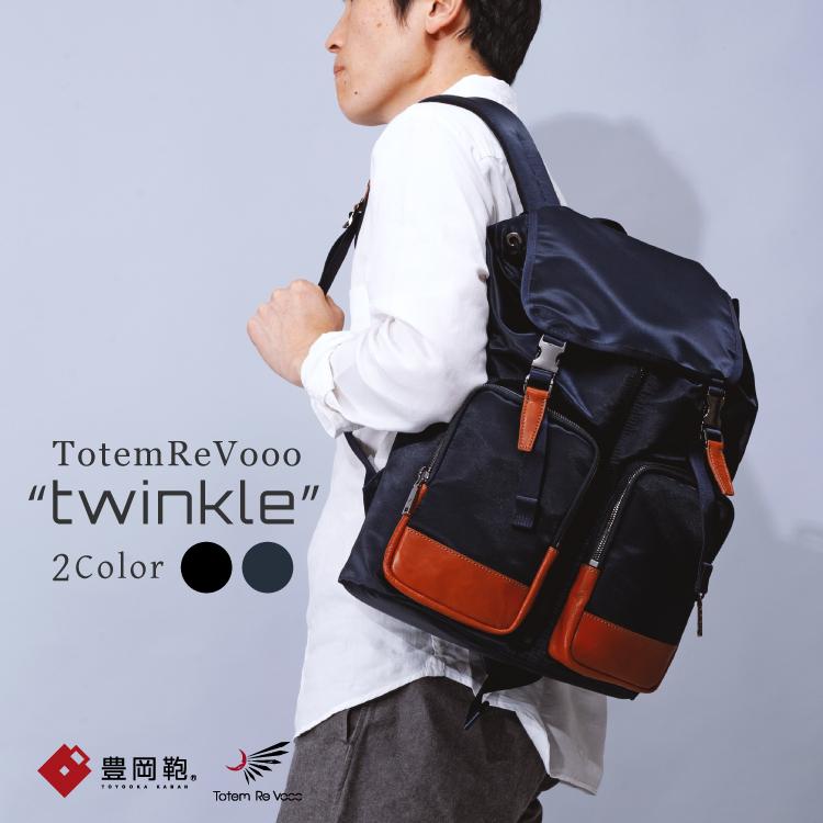 Totem Re Vooo(トーテムリボー) バックパック リュックサック ビジネスリュック 豊岡鞄 旅行 軽量 メンズ レディース ナイロン 日本製 ネイビー/紺/青/ブラック/黒 TRV0802 ARTPHERE(アートフィアー)