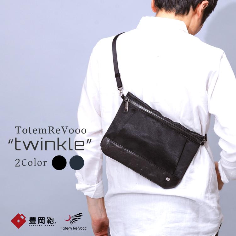 Totem Re Vooo(トーテムリボー) サコッシュ ショルダーバッグ クラッチバッグ 豊岡鞄 旅行 メンズ レディース ナイロン 日本製 ネイビー/紺/青/ブラック/黒 TRV0804 ARTPHERE(アートフィアー)