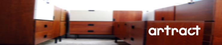 artract:北欧家具 ハンス ウェグナーやオランダ ブラークマン等ビンテージ家具販売