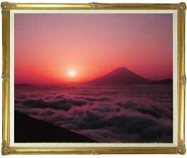 富士山 (1) F30サイズ 【油絵 直筆仕上げ絵画】【額縁付】 油彩 風景画 オリジナルインテリア絵画 風水画 インテリアアート絵画 30号