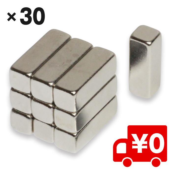 永久磁石のうちでは最も強力とされているネオジウム磁石のお得なまとめ売り DIY全般に ご利用用途は無限です 30個セット 小さく薄くて超強力 最新号掲載アイテム お得なまとめ売り 長方形ネオジウム 送料無料 撃退にも ネオジム磁石 SALE開催中 マグネット 鳩 15mm×5mm×5mm 鳩よけ