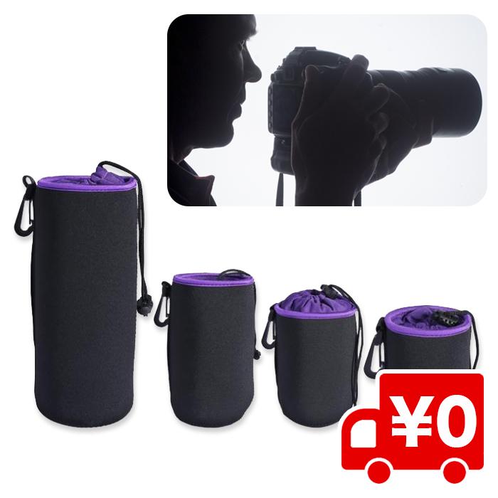 S~XL お得な4サイズセット フック付 ソフト 一眼レフ カメラ レンズ ケース カメラバック に入る レンズ収納袋! 撮影用品の収納にも! フック付 ソフト 一眼レフ カメラ レンズ ケース S~XL お得な 4サイズセット カメラ小物 ポーチ カメラバッグ カメラケース 小物入れ カメラ周辺機器