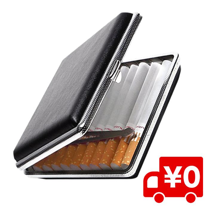 キングサイズ 85mm 用 特売 シガレットケース レザー調 贈り物 たばこケース 煙草ケース 革調 メンズ 黒色 20本用 タバコケース 両面スムース 送料無料