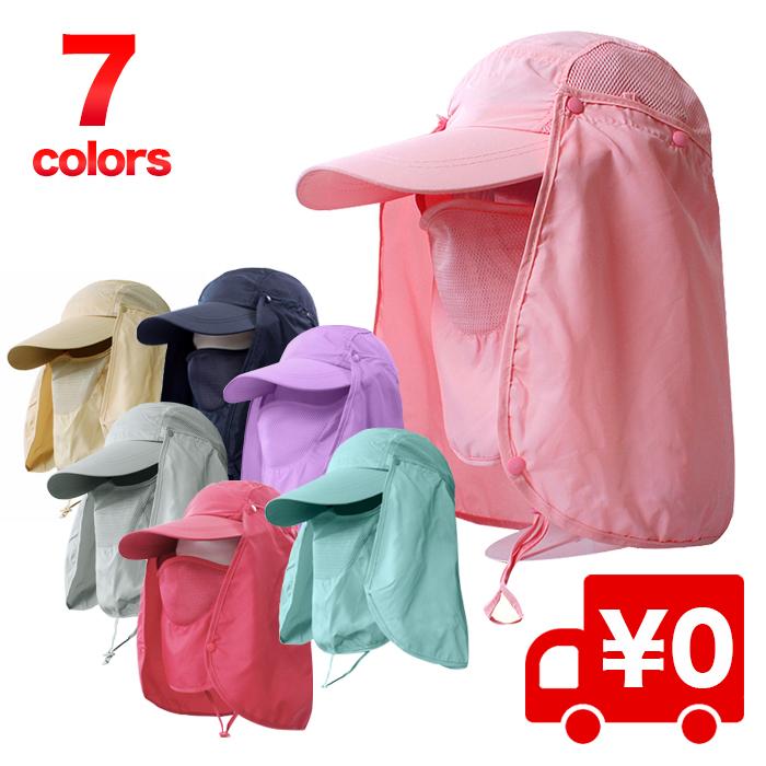 紫外線対策 UVカット 首までガード 期間限定で特別価格 完全防備のUVカット 熱中症対策用 ギフ_包装 日よけ帽子 帽子 つば広 男女兼用 取り外し可能 送料無料 農作業 日よけ付き ガーデニング