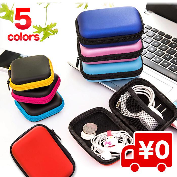 選べる2サイズ 5カラー 激安卸販売新品 衝撃保護 まとめて収納できる汎用ガジェット マルチ 収納 ポーチ バッグの中のイヤホンやケーブルをスッキリ収納 イヤフォン イヤホン ケース ガジェット 旅行 ケーブル 小物入れ 送料無料 整理 店 iPod メモリー セミハード USB SSD カード コード