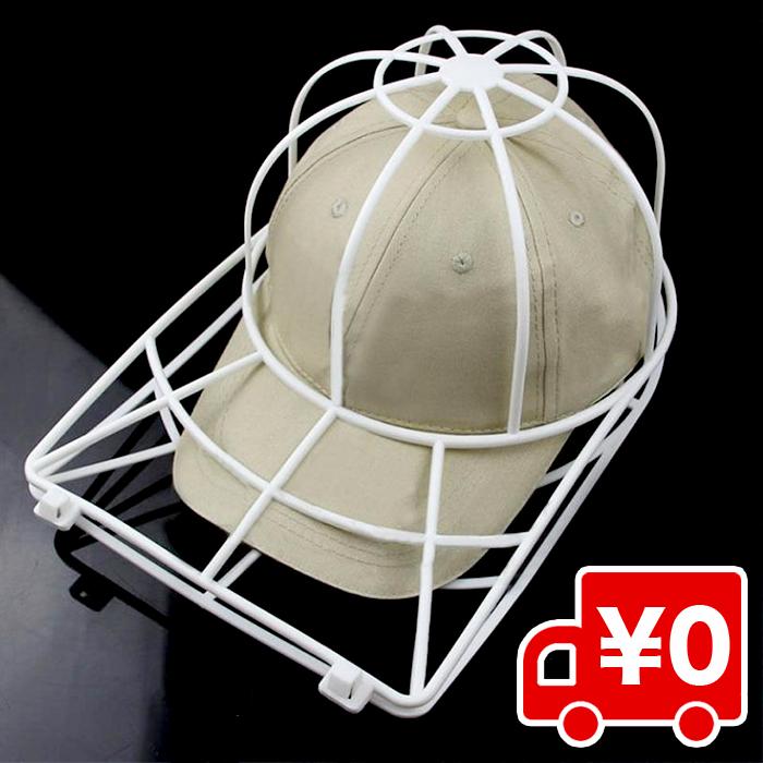 型崩れ シワ 訳あり商品 防止 キャップ 帽子 オンラインショップ ウォッシャー クリーナー 洗濯機で洗える ケアアイテム グッズ 軽量 洗濯 お手入れ ネット
