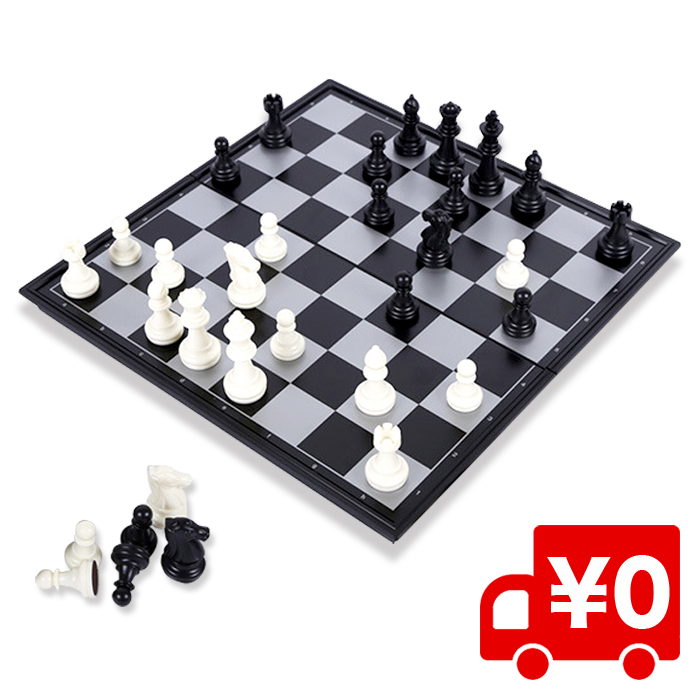 マグネット式 磁石 本格サイズ チェス セット 25cm マグネチック チェス盤 ボードゲーム 持ち運び 便利 パーティー 送料無料