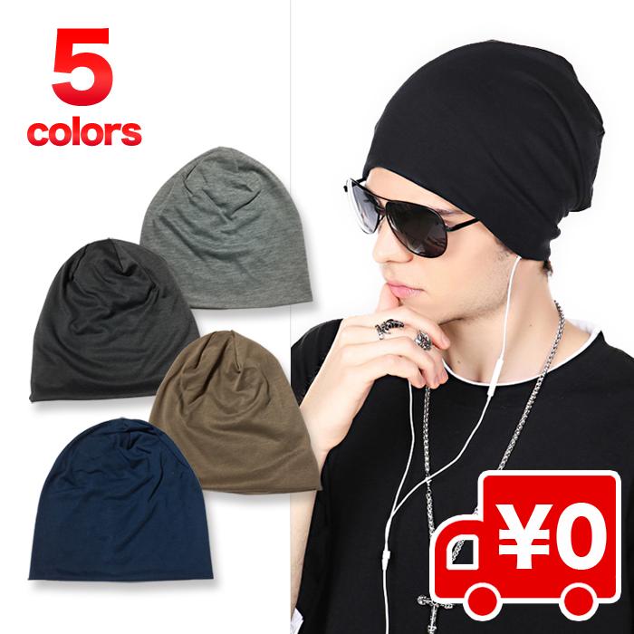 ユニセックスでかぶれる 人気 シンプル ニット帽 メンズ レディース 帽子 リブコットン 薄手 アイテム勢ぞろい ロールアップタイプ ゆったり 夏 ビーニー 大きめサイズ ワッチキャップ 春 ニットキャップ 最安値挑戦