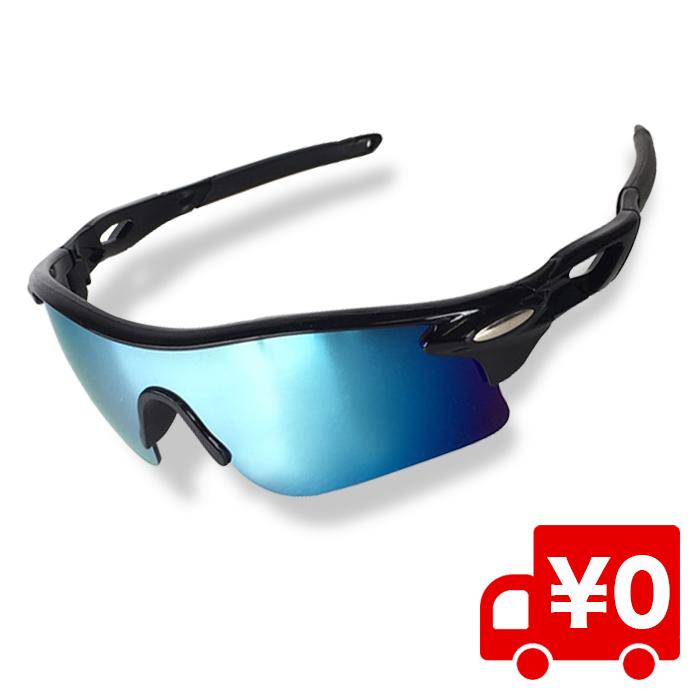 防風 軽量 3Dデザイン 紫外線カット スポーツ サングラス 自転車 釣り 野球 スキー ランニング ゴルフ ライディングメガネ 紫外線カット スポーツ サングラス 軽量 防風 ライディングメガネ アウトドア 使いやすい シンプル 送料無料