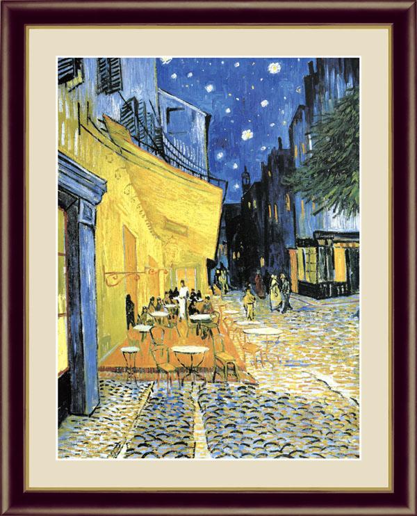 ファン・ゴッホ「夜のカフェテラス」高精彩巧芸画 プレゼント ギフト 各種お祝い 誕生日 絵画 インテリア アート 洋画
