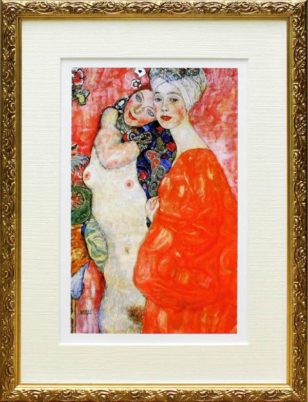 送料無料 グスタフ クリムト 有名な お気に入り Gustav Klimt 版画 フレーム付き ガールフレンド アート 展示用フック付金箔張ミクストメディア インテリア グスタフクリムト 女友達 絵画インテリア