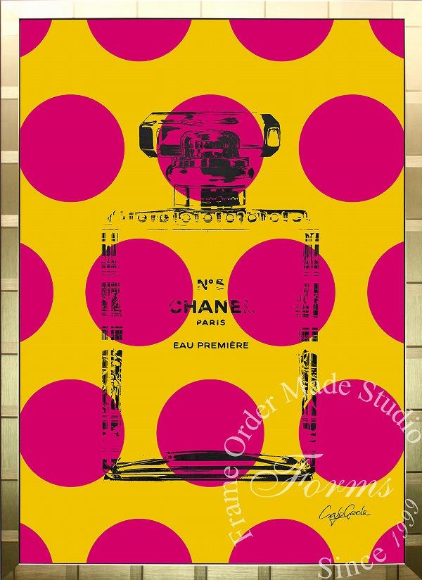 絵画 インテリア ブランドオマージュアート/クレイグ・ガルシア「シャネル/ビッグ ドット(G)」ポスター ポップアート シャネル オマージュ