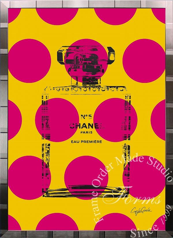 絵画 インテリア ブランドオマージュアート/クレイグ・ガルシア「シャネル/ビッグ ドット(S)」ポスター ポップアート シャネル オマージュ