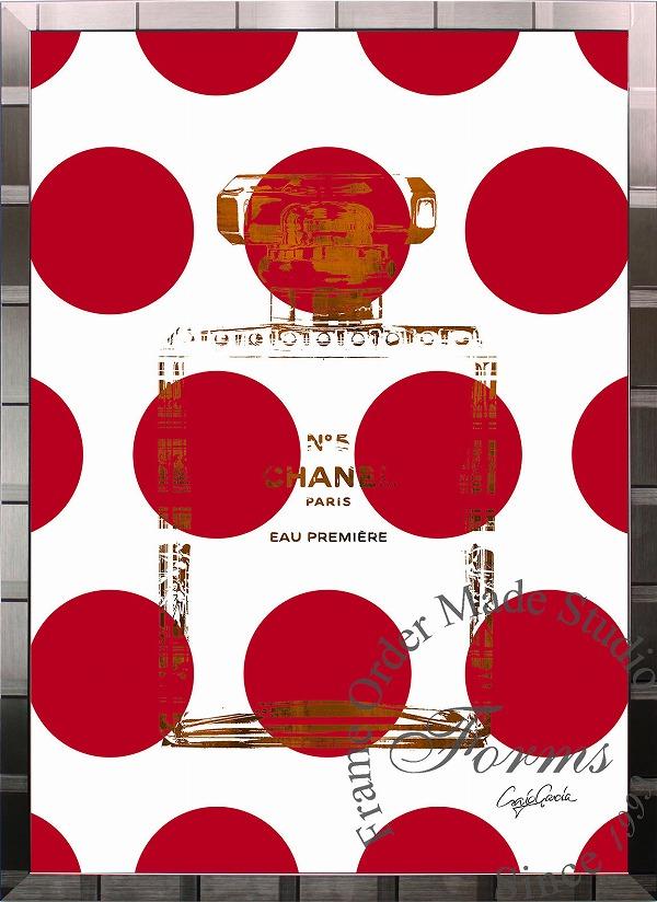 絵画 インテリア ブランドオマージュアート/クレイグ・ガルシア「シャネル/ビッグ ドットb(S)」ポスター ポップアート シャネル オマージュ