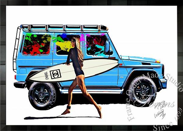 絵画 インテリア ブランドオマージュアート/スターデザイン「ベンツ/ゲレンデ×シャネル/サーフィン」A1ポスター