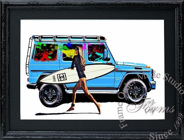 絵画 インテリア ブランドオマージュアート/スターデザイン「ベンツ/ゲレンデ×シャネル/サーフィン」A4ポスター