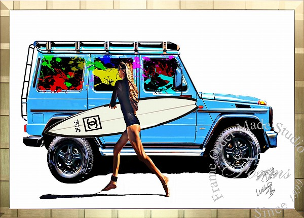絵画 インテリア ブランドオマージュアート/スターデザイン「ベンツ/ゲレンデ×シャネル/サーフィン(G)」A1ポスター