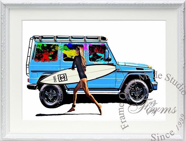 絵画 インテリア ブランドオマージュアート/スターデザイン「ベンツ/ゲレンデ×シャネル/サーフィン(W)」A4ポスター