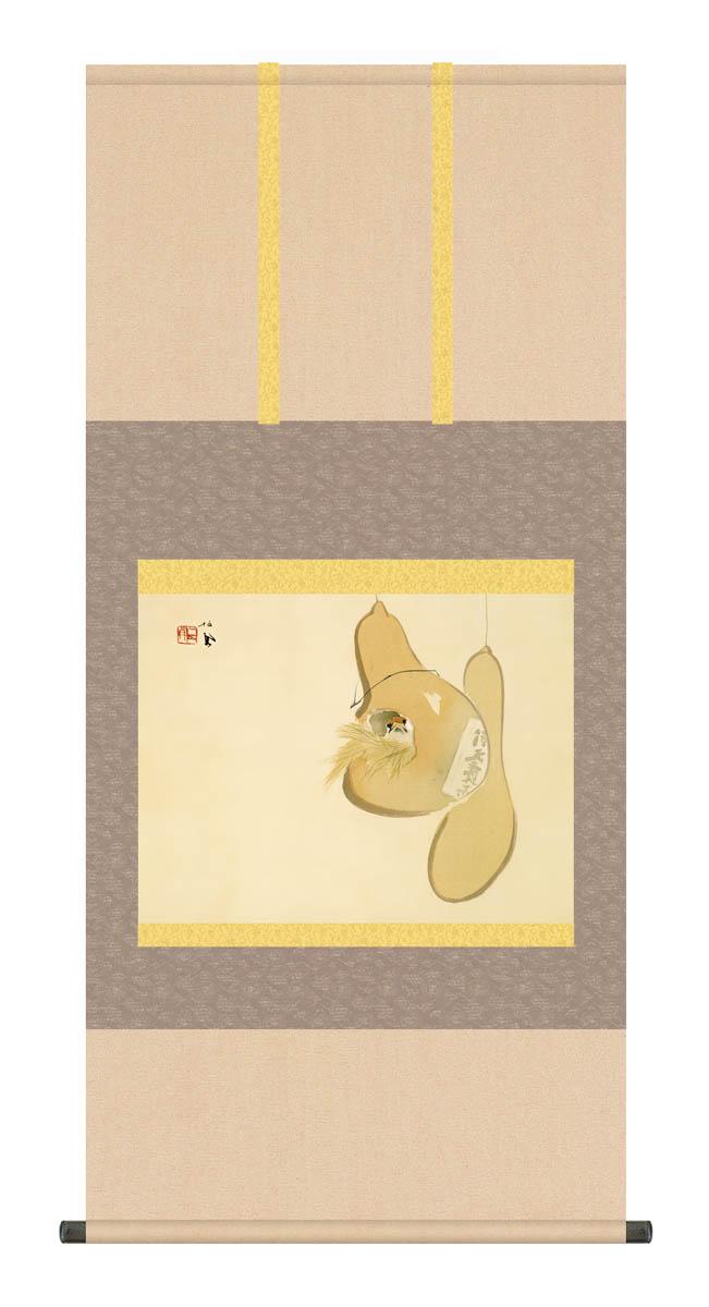 竹内栖鳳「すずめのお宿」掛軸 高精彩巧芸画 プレゼント ギフト 各種お祝い 誕生日 インテリア アート 日本画