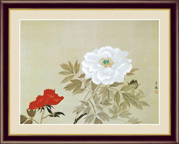 小林古径「牡丹」高精彩巧芸画 プレゼント ギフト 各種お祝い 誕生日 インテリア アート 日本画