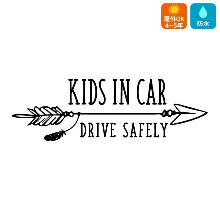 全21色 子供が乗っていますネイティブ ドリームキャッチャー ビーチ カーステッカー シール カー用品 カーアクセサリー トラスト オリジナルプレゼント セーフティー オルテガかわいい 車 キッズインカー KIDS リアガラス サービス CAR arrow ステッカー おしゃれ IN