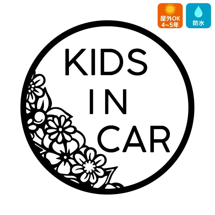 全21色 子供が乗っています星 カーステッカー シール カー用品 子供用品 オリジナルプレゼント 贈り物 デカール 本日の目玉 セーフティー 花かわいい ステッカー 車 リアガラス IN キッズインカー CAR 新品 送料無料 窓ガラス おしゃれ KIDS