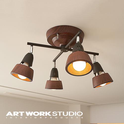 シーリングランプ 4灯 ARTWORKSTUDIO アートワークスタジオ Harmony X ceiling lamp ハーモニーエックスシーリングランプ E26 60W 角度調整可能 リモコン付き 3段階点灯切替 LED対応 おしゃれ スポットライト【アートワークスタジオ公式】