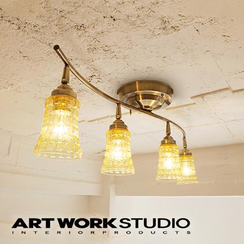 【アートワークスタジオ公式】シーリングランプ おしゃれ 6畳 リビング リモコン付きAmaretto-remote ceiling lamp アマレットリモートシーリングランプ