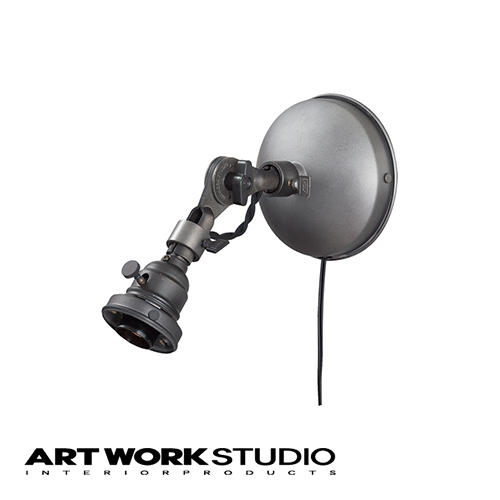 ウォールランプ照明本体 ARTWORKSTUDIO アートワークスタジオ エンジニアウォールS本体 口金:E26型 カスタムシリーズ専用 ウォールランプ本体 60W LED対応【アートワークスタジオ公式】