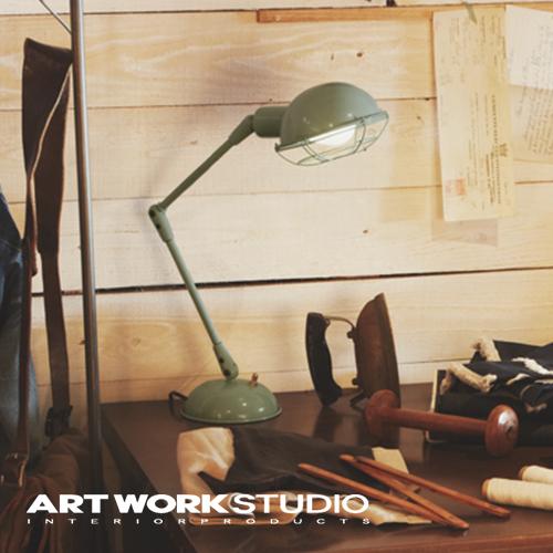 【アートワークスタジオ公式】デスクライト おしゃれ 学習机 インダストリアルBronx-desk lamp ブロンクスデスクランプ