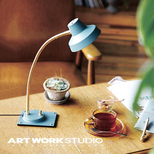 【アートワークスタジオ公式】デスクライト ミッドセンチュリー レトロ LED 北欧Madison-LED desk light マディソンデスクライト
