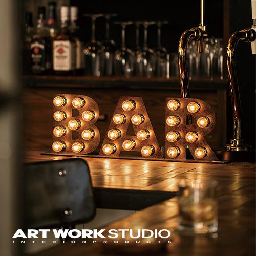 【アートワークスタジオ公式】マーキーライト アイアン 置き型 壁掛け穴付き アルファベット オブジェBAR sign バーサイン