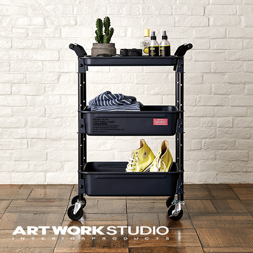 【アートワークスタジオ公式】工具入れ おしゃれ メンズライク 道具箱 HEAVY-DUTY tray-shelf cart ヘビーデューティートレイシェルフカート