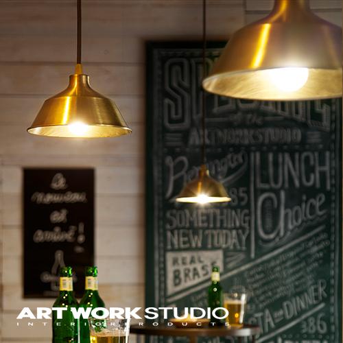 【アートワークスタジオ公式】ペンダントライト 真鍮シェード ダイニング レトロ アンティーク調Remington-pendant レミントンペンダント