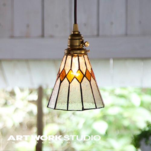 【アートワークスタジオ公式】ペンダントライト アンティーク ガラス ステンドグラスStained glass-pendant Break ステンドグラスペンダント ブレイク