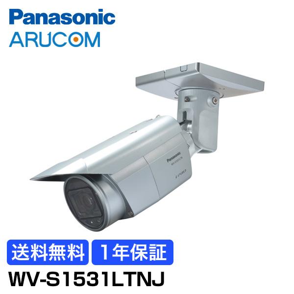 【1年保証】 Panasonic 防犯カメラ 監視カメラ i-PRO EXTREME 屋外 ネットワークカメラ 【WV-S1531LTNJ】 | ハウジング 赤外線 夜間 暗視 SDカード 親水コート HD エクストリーム 顔 オートフォーカス IPカメラ i-PRO アイプロ スーパーダイナミック方式 パナソニック