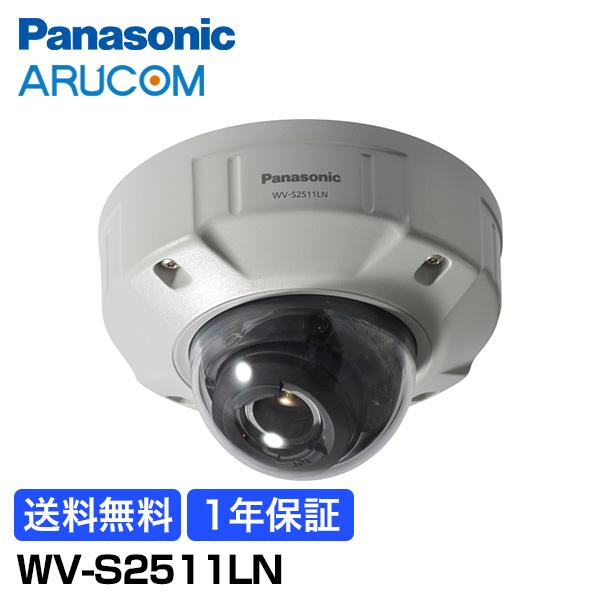 エクストリーム 顔 インテリジェントオート IPカメラ i-PRO アイプロ スーパーダイナミック方式 公式サイト 遠隔監視 親水コーティング 交通機関 売買 WV-S2511LN 監視カメラ 屋外 EXTREME パナソニック 1年保証 ドーム Panasonic 防犯カメラ ネットワークカメラ