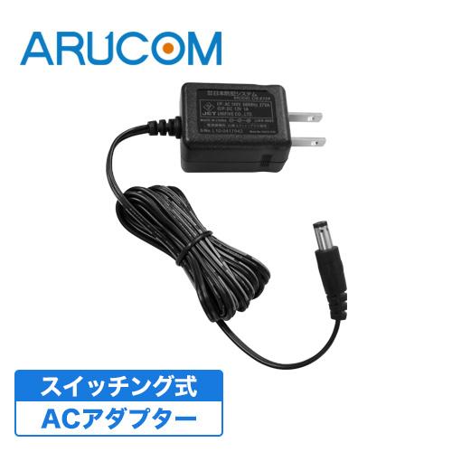 超小型スイッチング式ACアダプター(安定化電源/DC12V1A)【RD-Y306】 超小型スイッチング式ACアダプター(安定化電源/DC12V1A)【RD-Y306】| 防犯カメラ 監視カメラ 周辺機器 電源 アダプター 接続 電気 供給 コンセント 防犯 監視 安定 小型 AC DCプラグ 軽量 コンパクト 小さい 安定 スイッチング式 屋内 室内 プラグ