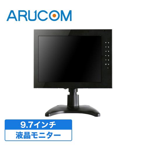 防犯カメラ 監視カメラ 監視モニター AHD TVI 映像出力 9.7インチ LCD 監視用モニター 【RD-4681】 | 小型 手軽 持ち運び 軽量 確認 設置 監視 映像 モニタ 出力 周辺機器