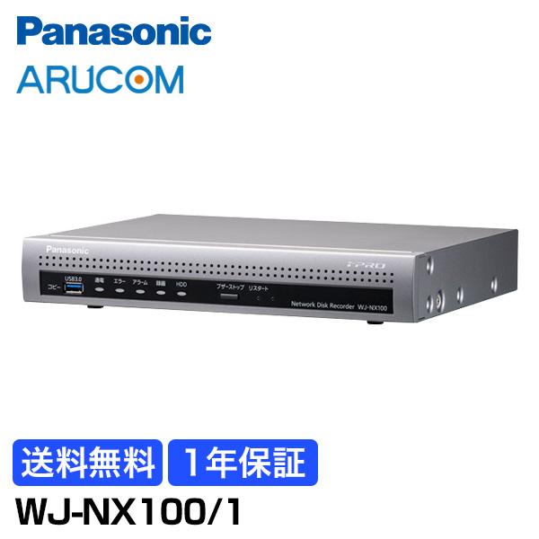 【1年保証】 Panasonic 防犯カメラ 監視カメラ ネットワークディスクレコーダー 録画機 1TB 【WJ-NX100/1】 | アイプロ i-proシリーズ ipro PoE給電機能 縦置き可 コンパクト 録画 保存 記録 記憶 マウス 簡単 スマホ操作 遠隔操作 WJ-NX100/1