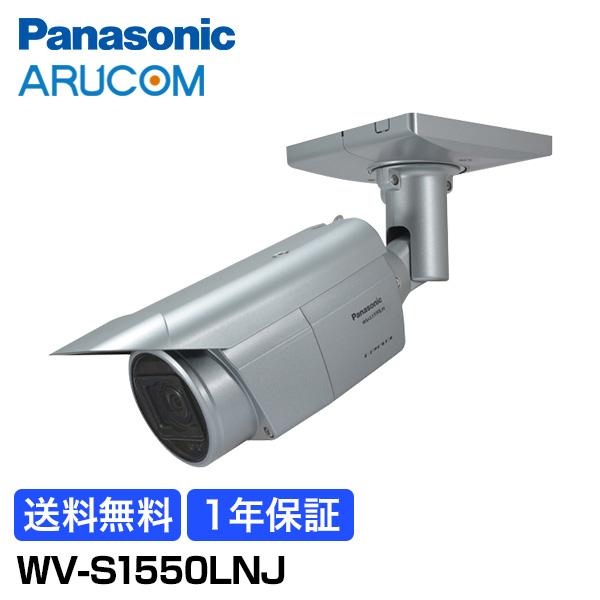 【1年保証】 Panasonic 防犯カメラ 監視カメラ 防水 防塵 屋外用 高画質 カラー暗視 アイプロシリーズ ネットワークカメラ 【WV-S1550LNJ】 | アイプロ i-proシリーズ スマホ操作 遠隔操作 WV-S1550LNJ 5MP IPカメラ