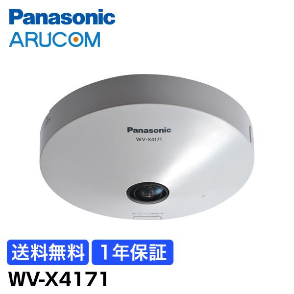 【1年保証】 Panasonic 防犯カメラ 監視カメラ 顔認証サーバーソフトウェア 屋内 IPカメラ ネットワーク 防犯 監視 映像 撮影【WV-X4171】 | アイプロ i-proシリーズ 全方位 9メガピクセル ネットワークカメラ ipro 計測 WV-X4171