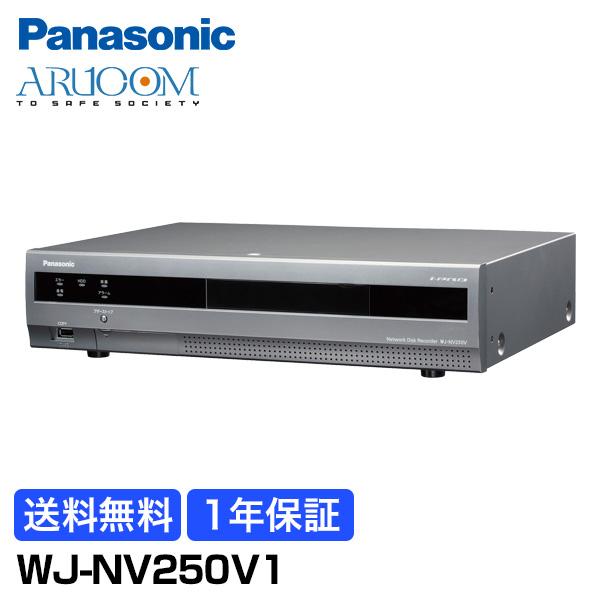 【送料無料】 Panasonic ネットワークディスクレコーダー i-PRO SmartHD 【WJ-NV250V1】 | 1TB 4ch DVD-R 60ips対応 SDHD SDメモリーカード アイプロ 簡単操作 簡単設定 フルHD 画像監視 遠隔監視 法人向 会社 システム セキュリティ オフィス 店舗 駅 公