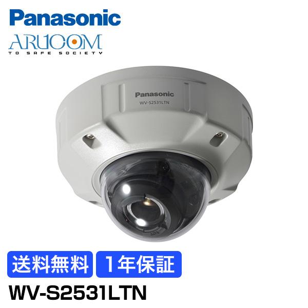 【1年保証】 Panasonic 防犯カメラ 監視カメラ i-PRO EXTREME ネットワークカメラ 屋外 ドーム 【WV-S2531LTN】 | エクストリーム 顔 インテリジェントオート IPカメラ i-PRO アイプロ スーパーダイナミック方式 遠隔監視 親水コーティング 交通機関 パナソニック